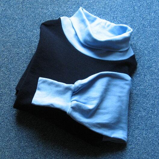 Schlafanzug, der zweite ...